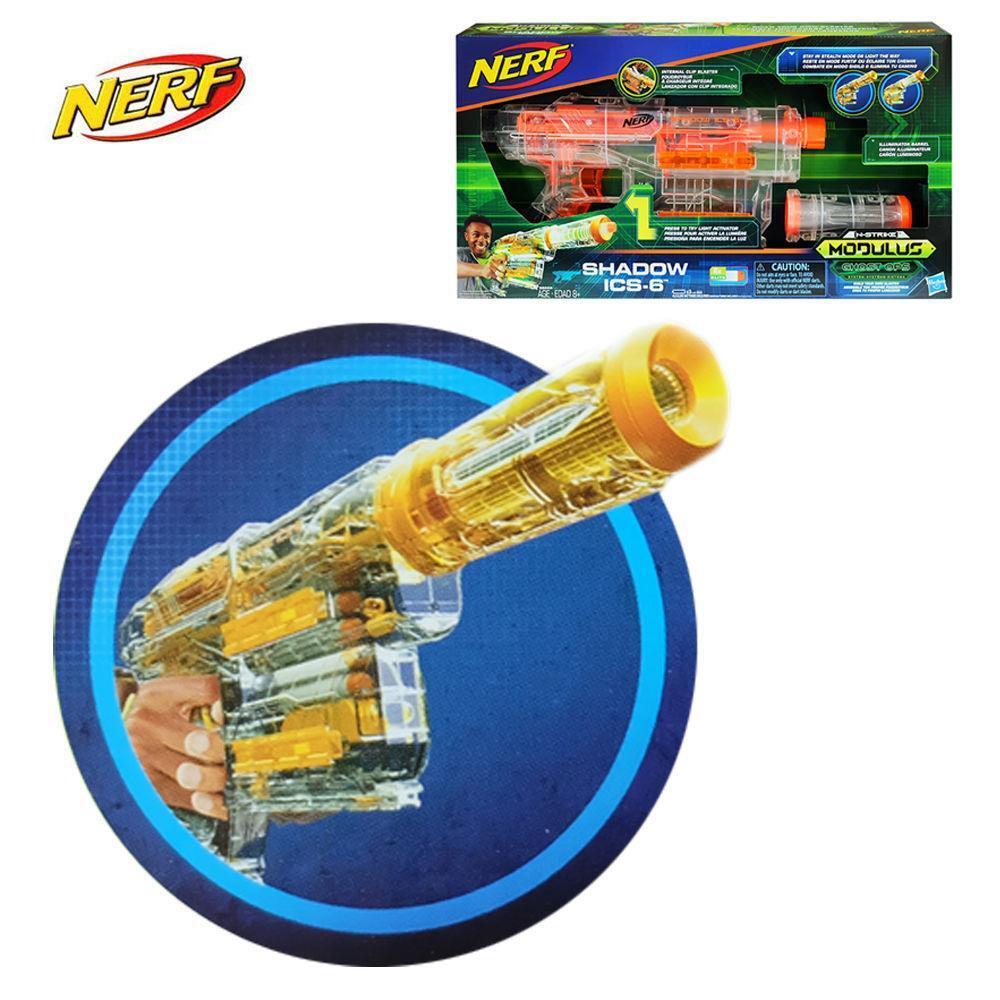 ICS6 쉐도우 모듈러스 총장난감 장난감 다트총 총장난감 다트총 장난감총 장난감 작동완구