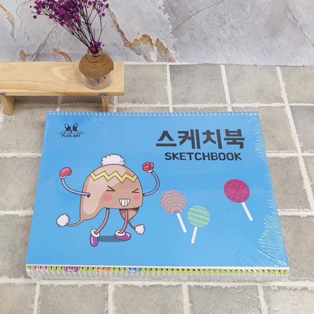 스케치북 120매 연습장 종합장 수채화종이 종합장 수채화종이 스케치북 연습장 스프링노트
