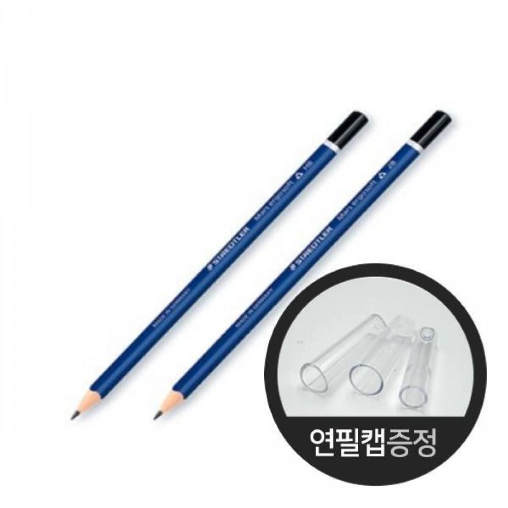 스테들러 마스 에고소프트 삼각연필 150 스테들러 스테들러연필 연필 드로잉 펜슬 스테들러펜슬 드로잉펜슬 삼각연필 필기구 학용품