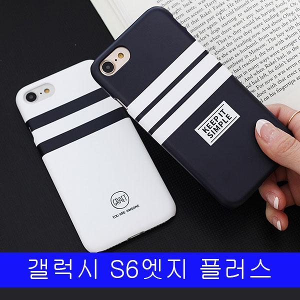 몽동닷컴 갤럭시 S6엣지플러스 심플 라인 하드 G928 케이스 갤럭시S6엣지플러스케이스 갤S6엣지플러스케이스 S6엣지플러스케이스 하드케이스 핸드폰케이스
