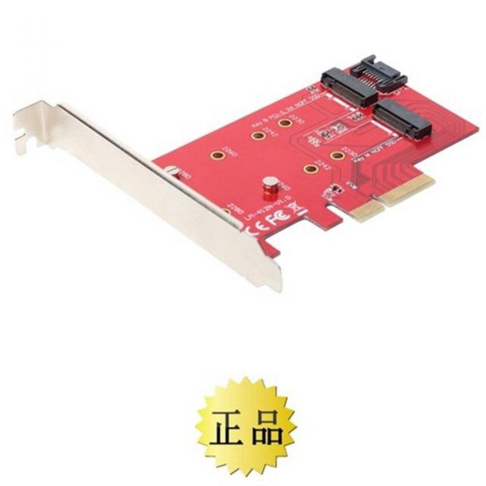 SSD미포함 SATA PCI Express 카드M.2 NGFF SSD 지원 컴퓨터용품 PC용품 컴퓨터악세사리 컴퓨터주변용품 네트워크용품 hdd 도킹스테이션 하드도킹스테이션 하드보관함 하드랙 외장하드케이스 ssd 하드연결 하드디스크보관함 ssd외장하드