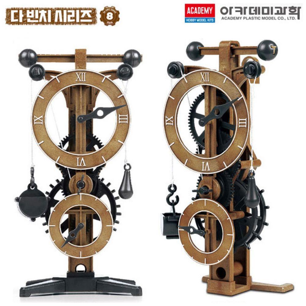 다빈치 시계 18년 신모델 18177 로봇 기초로봇 로보트 기초로봇 로봇 로봇과학 과학교구 로보트