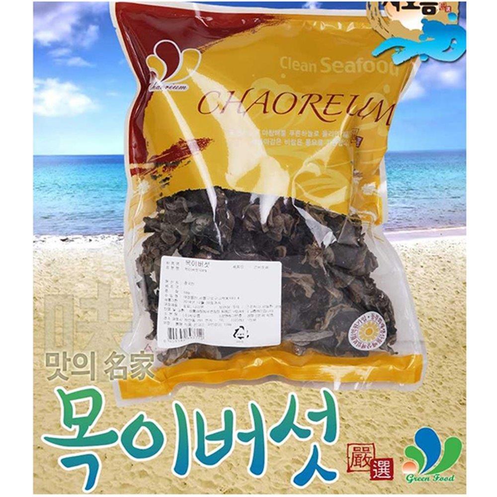 말린 목이버섯 1kg 건목이버섯 말린버섯 건버섯 버섯요리 목이버섯