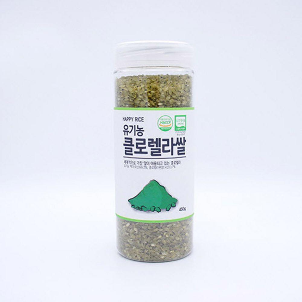 해조류코팅 기능성 천연 컬러쌀 450g 쌀 현미 오곡 영양 밥 컬러쌀 칼라쌀 씻은쌀 씻어나온쌀 세척쌀