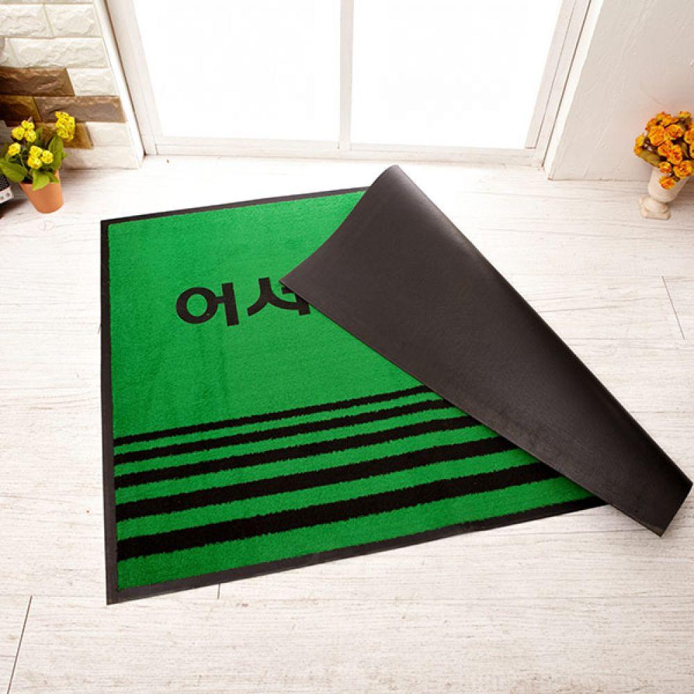 카페트매트 글씨 대 녹색 90x120 미끄럼방지 발매트 현관매트 매트 업소용매트 미끄럼방지