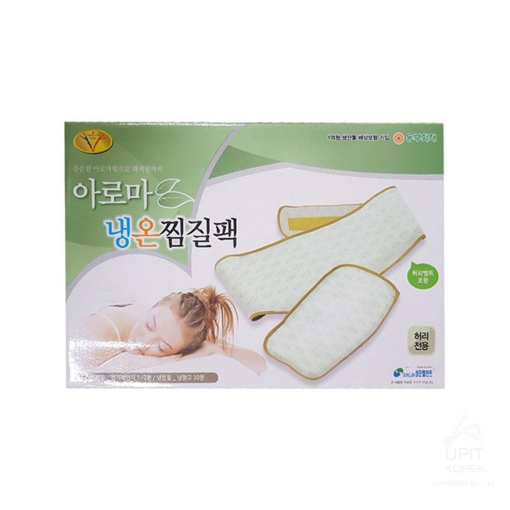 아로마 냉온찜질팩(허리용)_0880 생활용품 가정잡화 집안용품 생활잡화 잡화