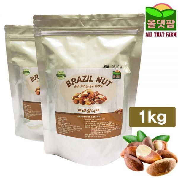 페루산 브라질너트 1kg (500g 2개 구성) 브라질너트 브라질넛 브라질넛트 브라질너츠 브라질넛츠 페루산 페루 브라질너트1kg 브라질너트페루산 올댓팜
