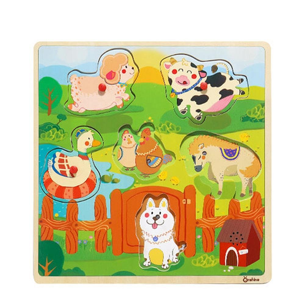 선물 학습 놀이 유아 유아원 사운드 퍼즐 애완 아이 퍼즐 블록 블럭 장난감 유아블럭