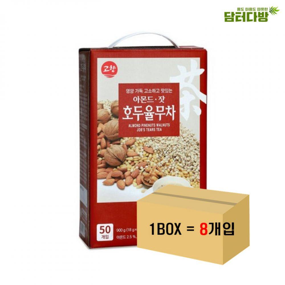 고향 아몬드잣호두율무차 50스틱 1BOX(8개입) 고향 고려인삼제품공사 호두아몬드잣율무차 율무차 잣 맛있는차 누구나좋아하는 건강한차 따뜻한차 영양가득