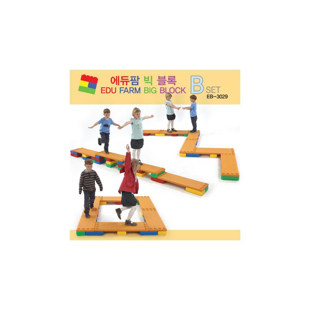 선물 아이 창의 빅블록 놀이 B세트 크리스마스 조카 퍼즐 블록 블럭 장난감 유아블럭
