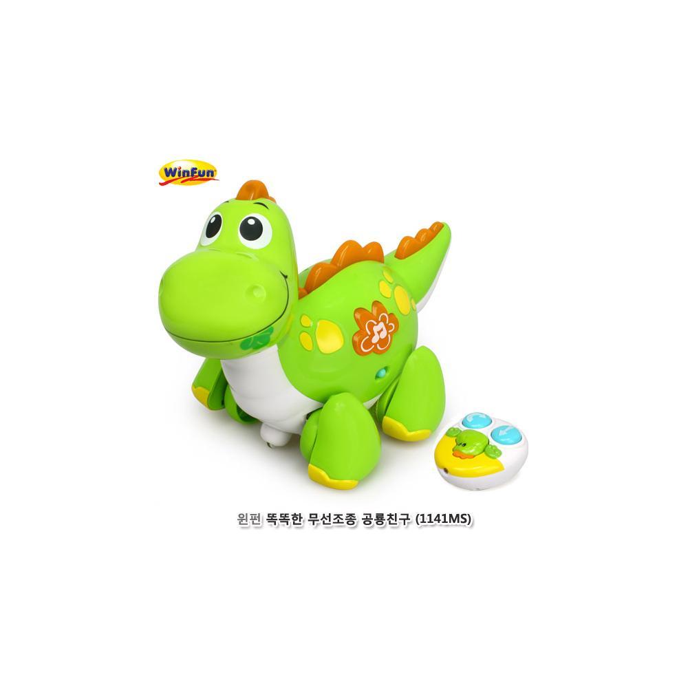 공룡친구 유아용 완구 교육 장난감 똑똑한 무선조종 유아원 장난감 2살장난감 3살장난감 4살장난감