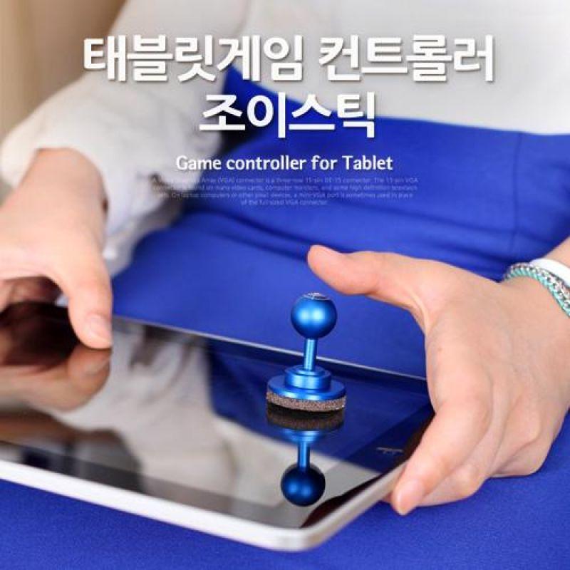 Coms 태블릿 게임 콘트롤러 조이스틱