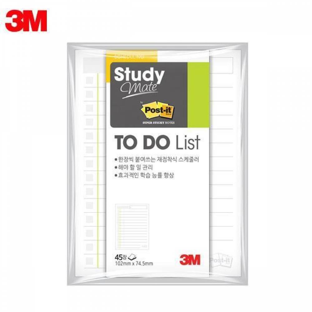 MWSHOP 3M 포스트잇 스터디메이트 투두리스트 플래너 노트 S (102x74.5mm) 45장 스케줄러 메모지 엠더블유샵