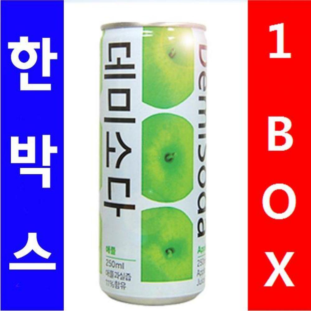 동아)데미소다 (에플) 250ml 1박스(30캔) 대량 도매 대량판매 세일 판매