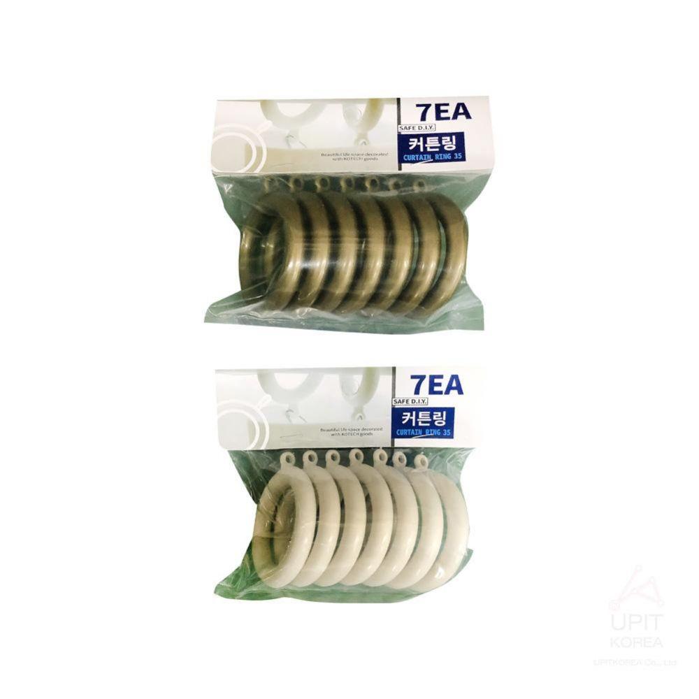 커튼링(대) 7EA 생활용품 가정잡화 집안용품 생활잡화 기타잡화