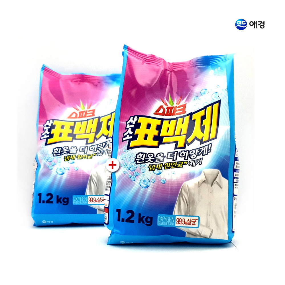 스파크 산소표백제 1.2kg 2개구성/ 얼룩제거/흰옷표백 스파크산소표백제 스파크세탁세제 가루세탁세제 산소표백제 세탁세제리필