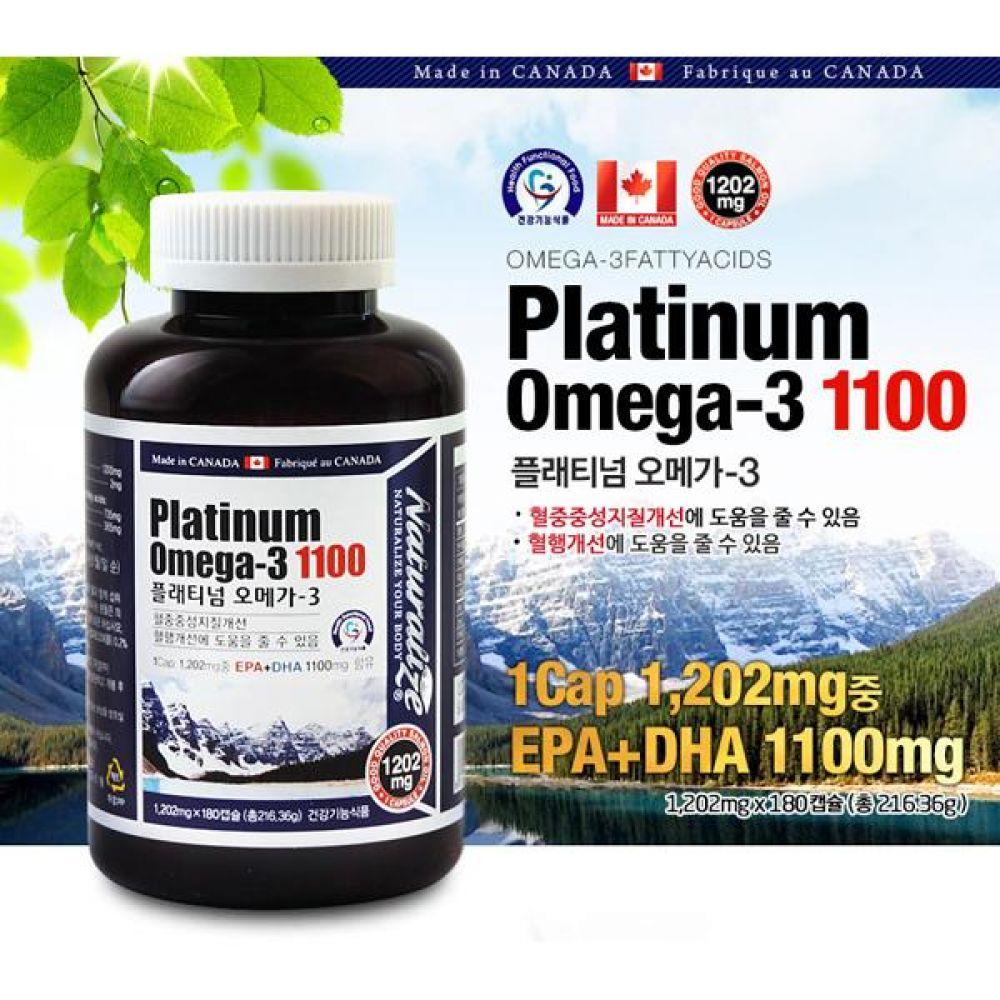 캐나다 직수입 완제품 네추럴라이즈 플래티넘 오메가3 1100(고함량)(1202mgX180캡슐) 건강 기능 보조 식품 선물