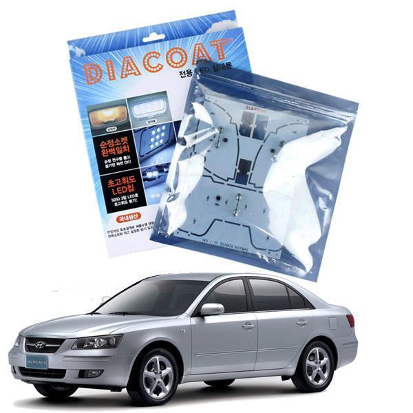 몽동닷컴 NF 소나타 전용 LED 실내등 NF소나타실내등 자동차용품 차량용품 실내등 차량용실내등 LED실내등