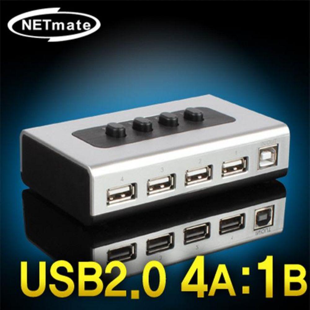 NM-US41 USB2.0 4A대1B 수동선택기 벽걸이형 컴퓨터용품 PC용품 컴퓨터악세사리 컴퓨터주변용품 네트워크용품 usb연장케이블 usb충전케이블 usb선 5핀케이블 usb허브 usb단자 usbc케이블 hdmi케이블 데이터케이블 usb멀티탭