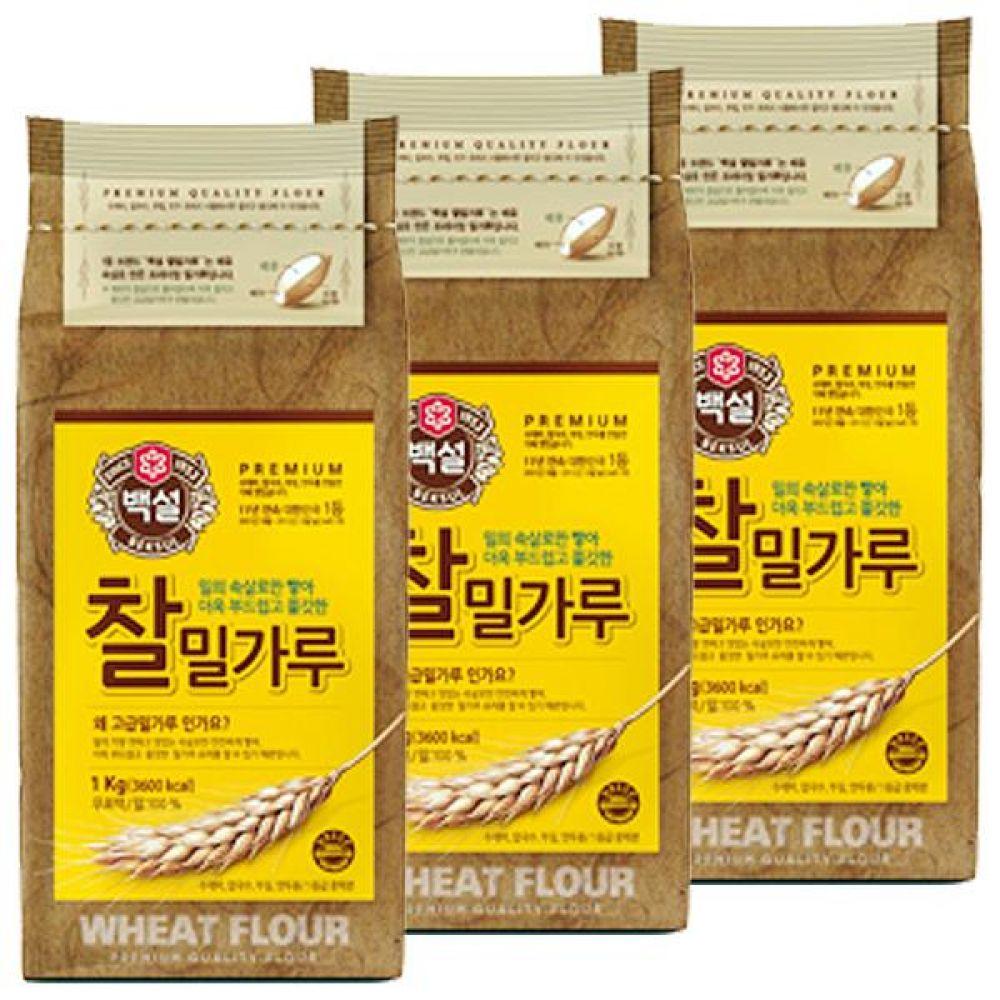 CJ)찰밀가루 1kg(신) x 5개 밀가루 중력분 빵 과자 베이커리