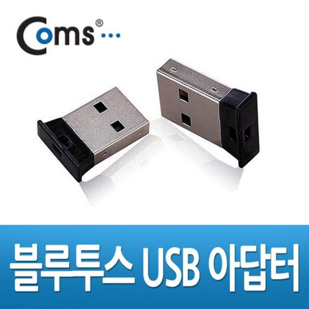블루투스 USB 동글 BT-0003 컴퓨터용품 PC용품 컴퓨터악세사리 컴퓨터주변용품 네트워크용품 블루투스동글이 블루투스리시버 pc블루투스 블루투스수신기 블루투스송신기 usb동글 pc블루투스동글 3in1케이블 랜젠더 hdmi스위치