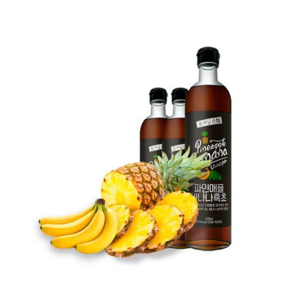 초지일관 천연발효 파인애플 바나나 흑초 500ml x 3병세트 식초 발효 신맛 흑미 건강