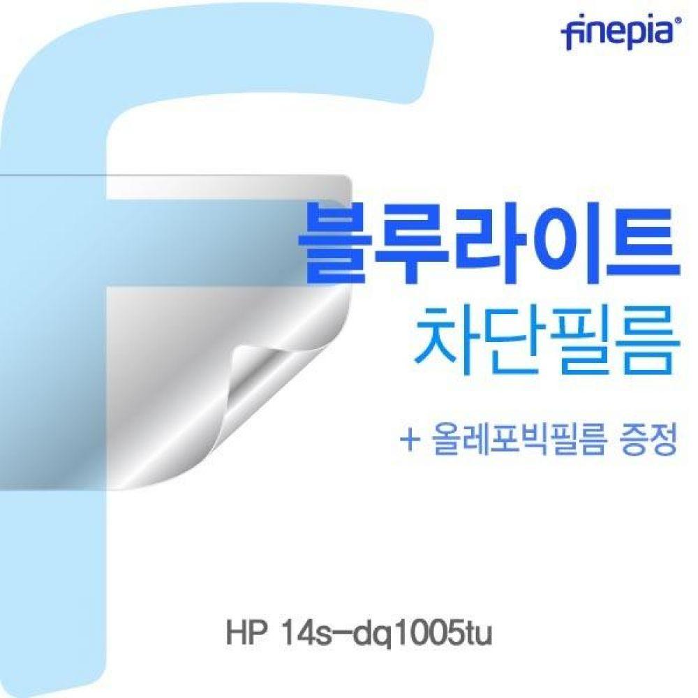 HP 14s-dq1005tu Bluelight Cut필름 액정보호필름 블루라이트차단 블루라이트 액정필름 청색광차단필름