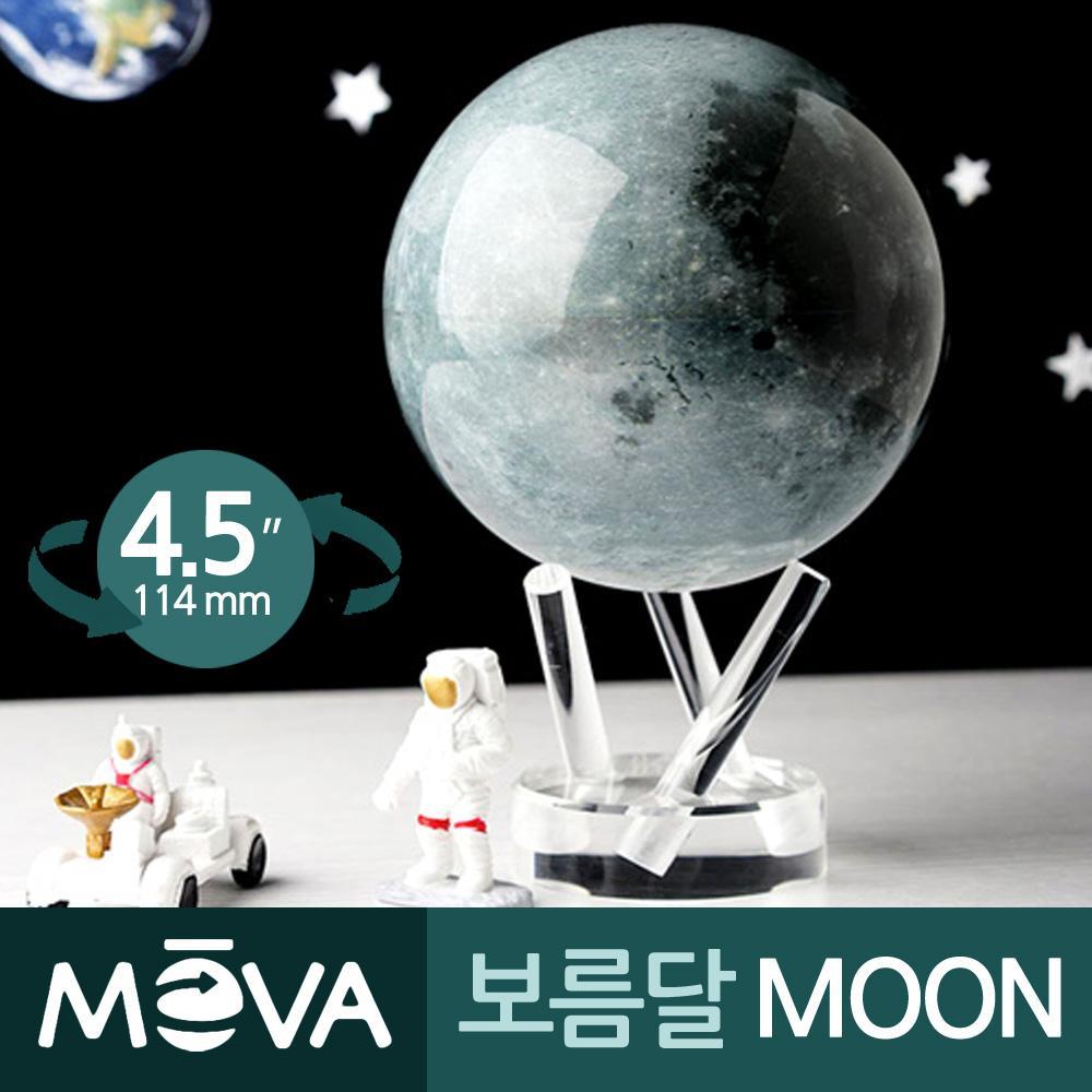 모바 자가회전구 보름달 문 4.5중형 모바글로브 인테리어 장식 태양계 행성구