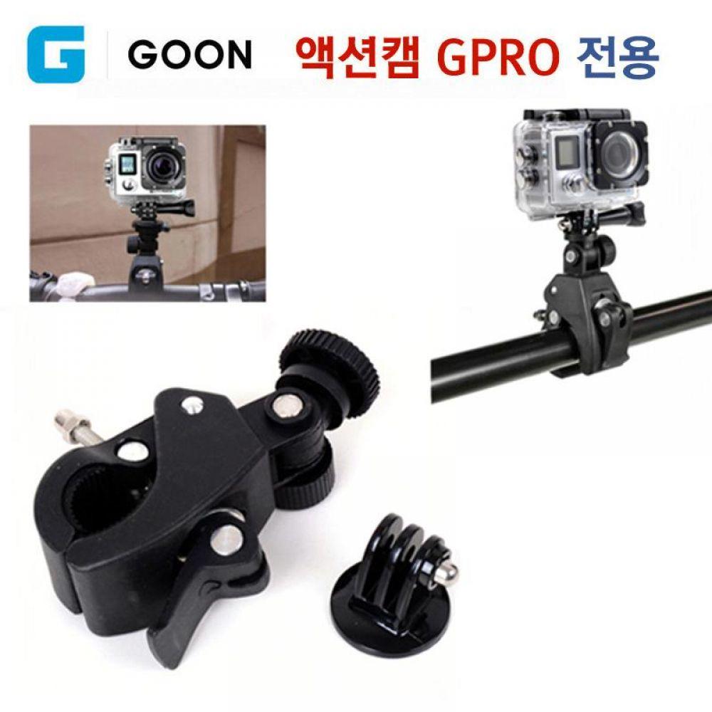 G-GOON 액션캠 GPRO 전용 회전 크랩 마운트 (액션캠 별매) 액션캠 액션카메라 스포츠카메라 카메라 엑션캠