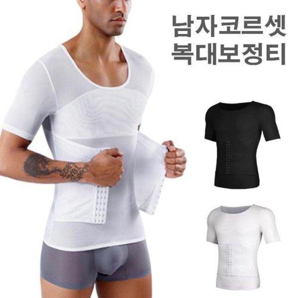 남자 복대보정티 반팔 코르셋 LED-197 남성속옷 이너웨어 보정속옷 남자속옷 나시