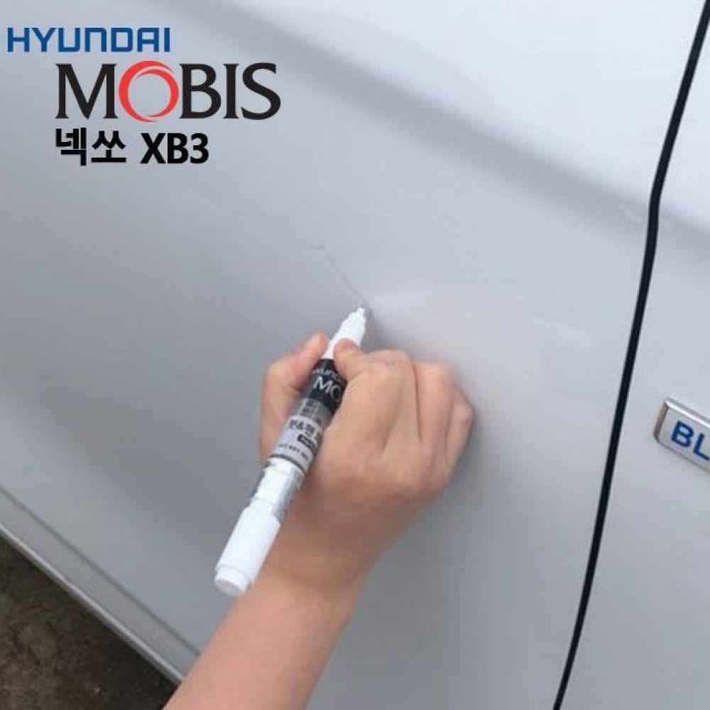현대모비스 넥쏘 붓펜 XB3 도색붓펜