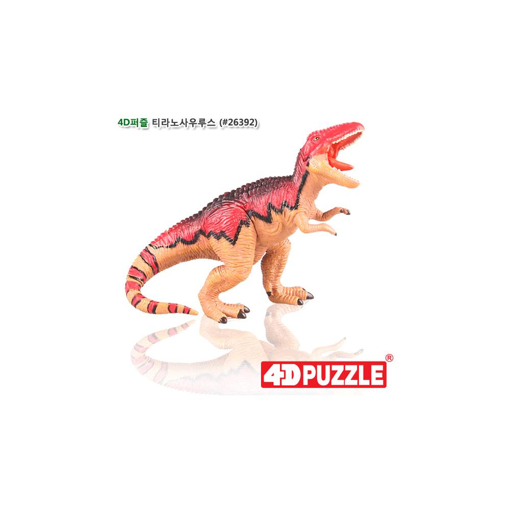 티라노사우루스 입체 조립 공룡 피규어 4D 퍼즐 입체조립 조립피규어 입체조립피규어 4D퍼즐 3D퍼즐