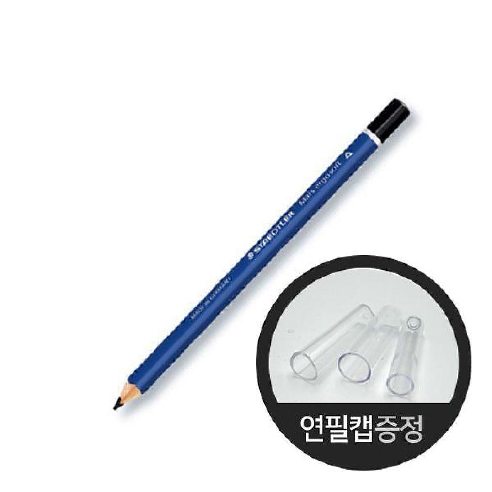 스테들러 마스 에고소프트 점보 삼각연필 151