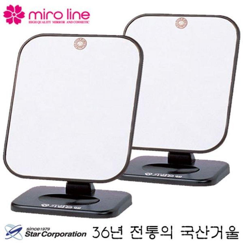 국산 스타 미로라인 사각 단면 탁상거울 198x138x285mm 청색 각도조절 가능 거울 미러 화장 꾸밈 여자