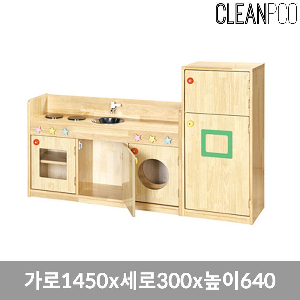 e09 현대교구 H24-1 씽크대 냉장고(유치용) 교구 유아교구 어린이교구 어린이집교구 아기교구