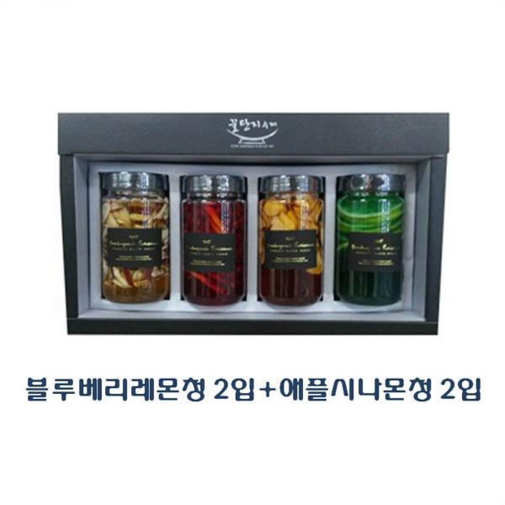 (수제 과일청 선물세트) 블루베리레몬청 300ml(2입) x 애플시나몬청 300ml(2입)_100퍼센트 원당만 사용 청 조청 과일 조림 단맛