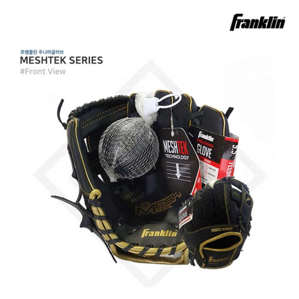 FR_MESHTEK 주니어 글러브/볼 SET(22808) 프랭클린 야구용품 야구글러브 글러브세트 주니어야구