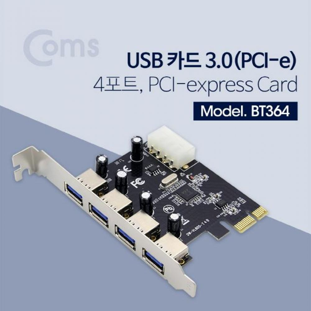 컴스 USB 카드 3.0 PCI-e 4포트 PCI-express card 컴퓨터용품 PC용품 컴퓨터악세사리 컴퓨터주변용품 네트워크용품 usb메모리 usb128gb 샌디스크usb 귀여운usb 64기가usb 외장하드 usb 대용량usb 캐릭터유에스비 32기가usb