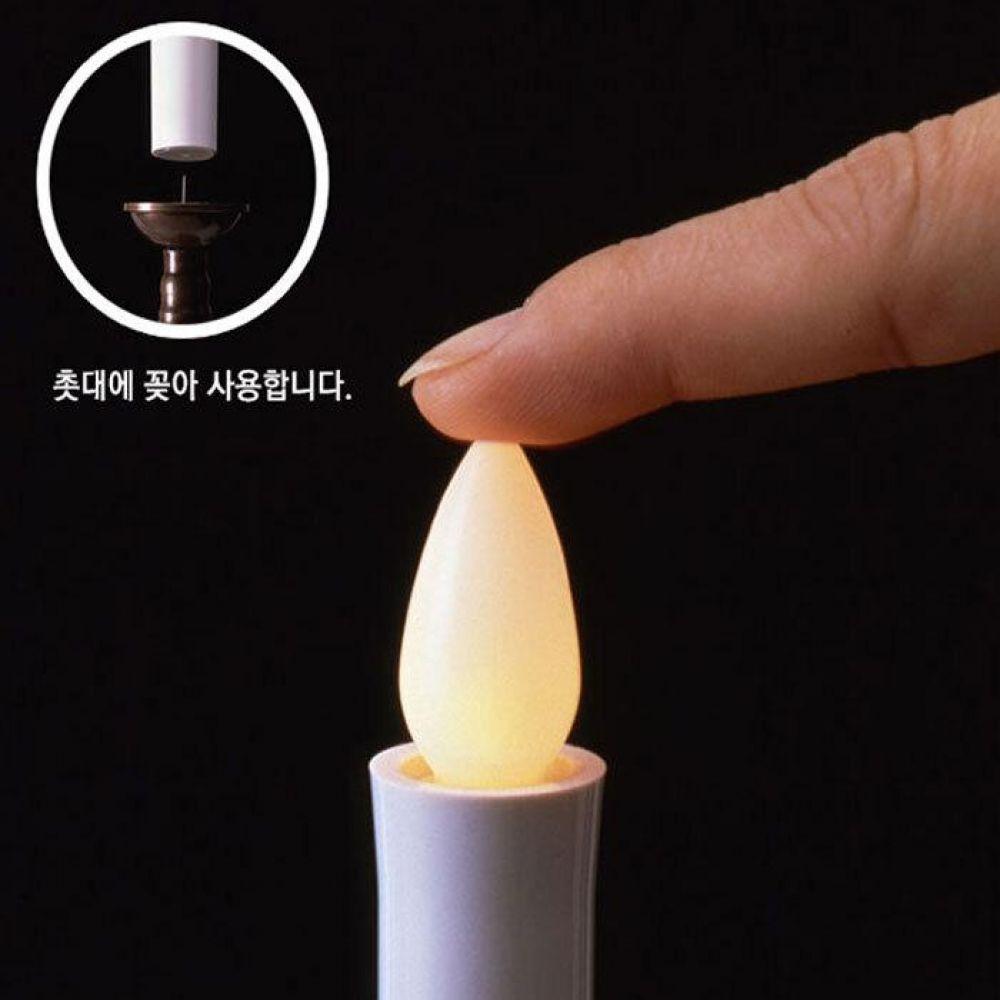 꺼지지않는촛불 LED초 136mm 양초 촛불 LED촛불 LED초 LED캔들 LED양초 기도초 꺼지지않는촛불 전자초 안꺼지는초 인테리어양초 건전지초 전기양초 전기촛불 전자양초 전자촛불 양초조명 꺼지지않는초 식탁촛대 건전지촛불