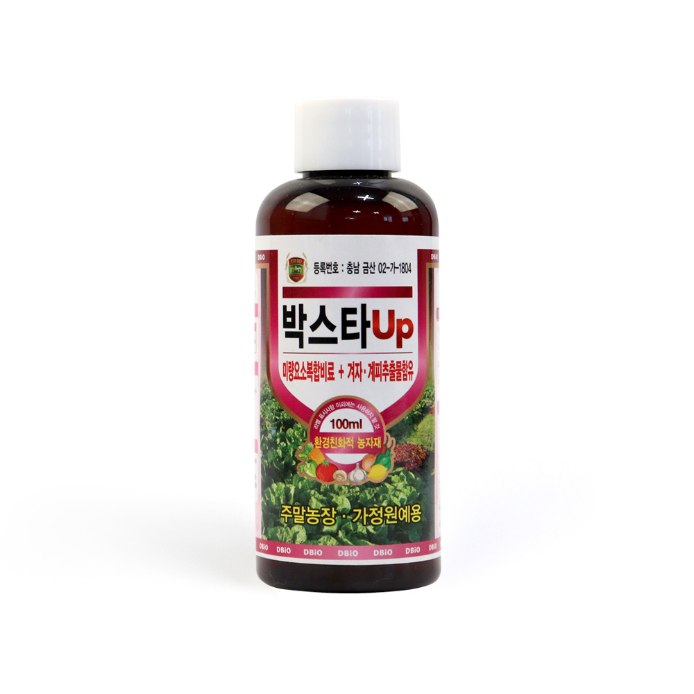 박스타(원액)  식물영양제 화분영양제 비료 살충제 식물영양제 화분영양제 화분벌레 비료 살충제 진드기
