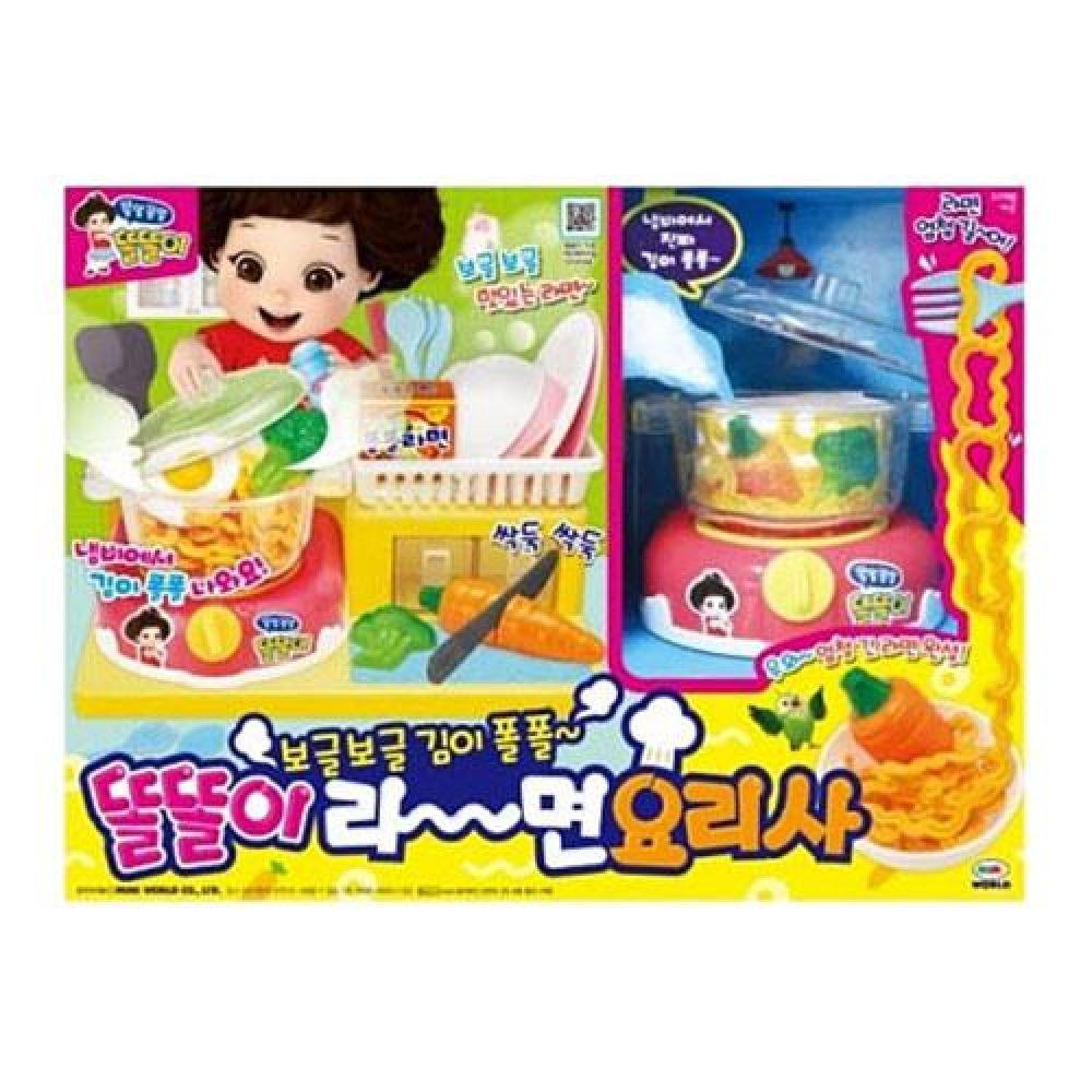 미미 똘똘이 라면요리사(92127) 장난감 완구 토이 남아 여아 유아 선물 어린이집 유치원