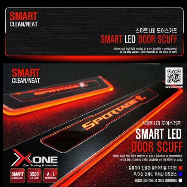 스마트 LED도어스커프 스포티지R/더뉴스포티지R 자동차용품 LED자동차용품 자동차인테리어 자동차실내용품 자동차도어스커프