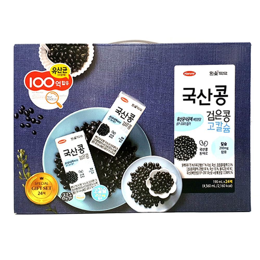 명절 선물 세트 국산콩 검은콩 두유 x24팩 셋트 설명절선물세트 구정선물 설날선물 설명절선물 명절선물세트