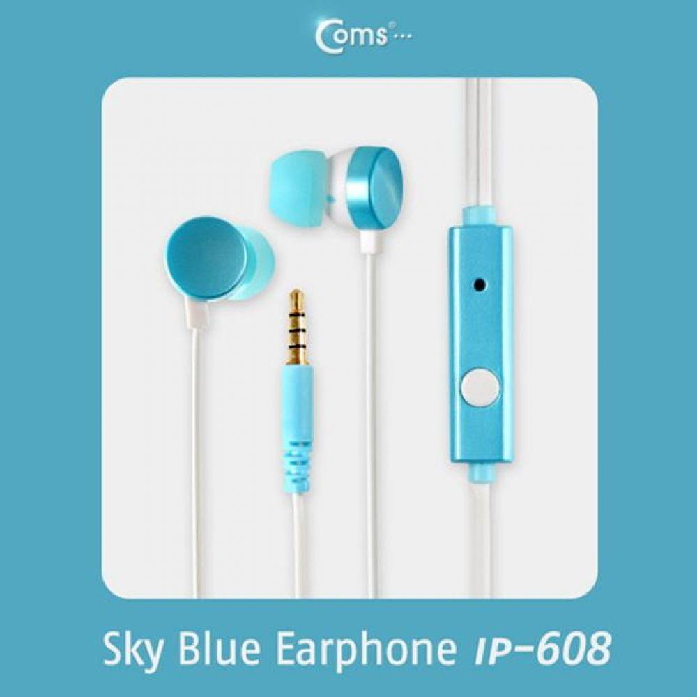 이어폰 IP-608 커널 Sky Blue 영상 음향 장비류 컴퓨터용품 PC용품 컴퓨터악세사리 컴퓨터주변용품 네트워크용품 이어폰 블루투스이어폰 무선이어폰 오픈형이어폰 이어폰 커널형이어폰 인이어이어폰 이어폰 젠하이져이어폰 엘지이어폰