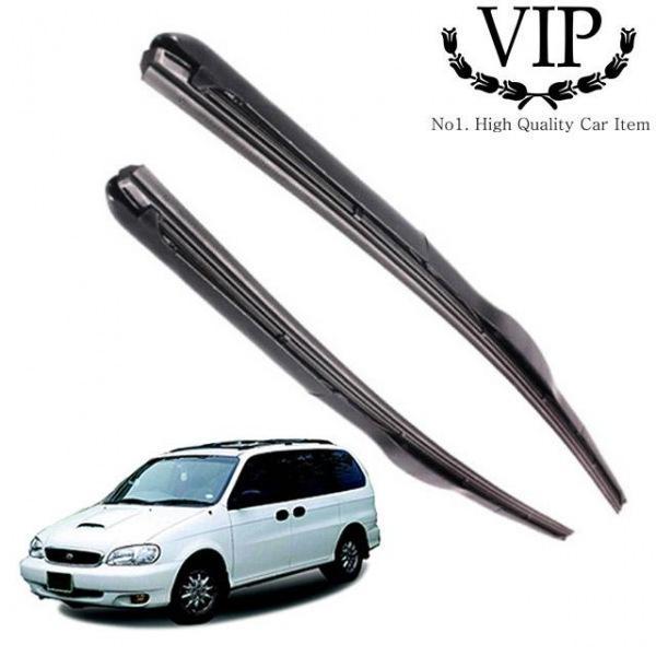 카니발 VIP 그라파이트 와이퍼 600mm600mm 세트 카니발와이퍼 자동차용품 차량용품 와이퍼 자동차와이퍼 차량용와이퍼