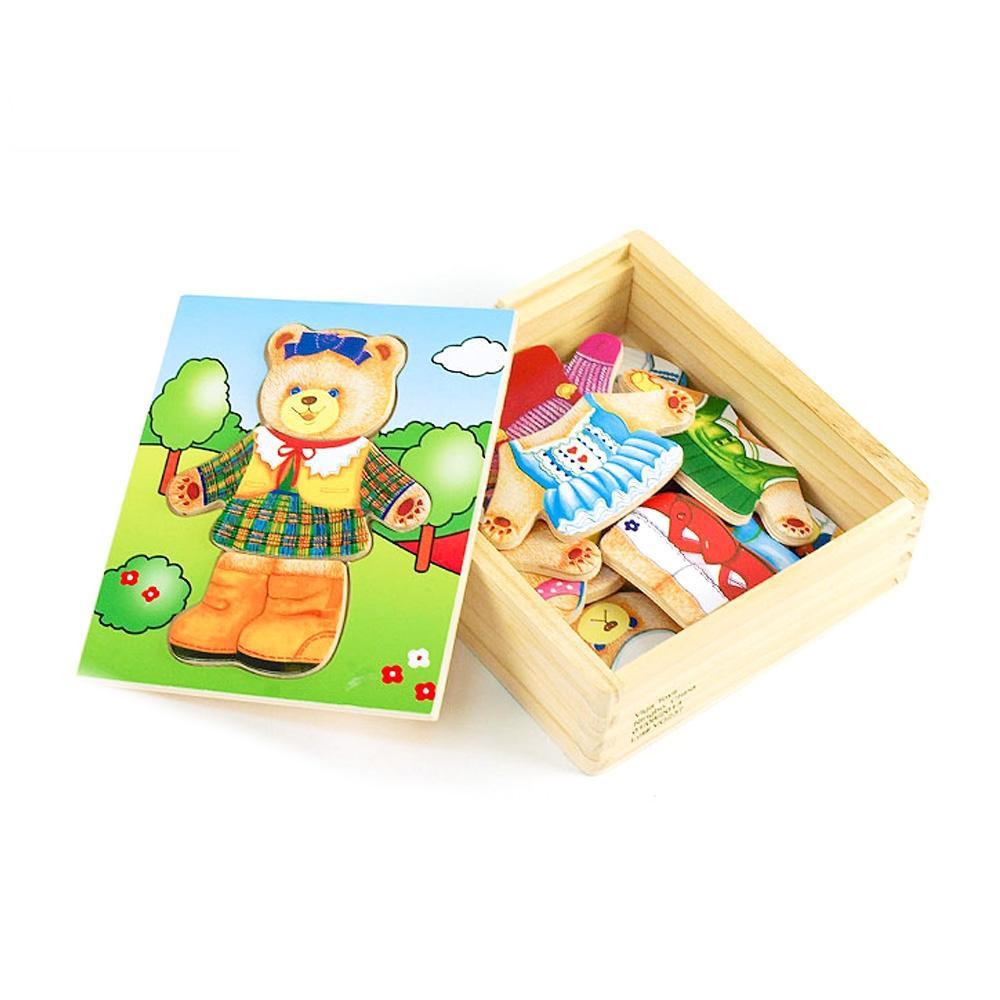 장난감 유아 어린이 놀이 패션 퍼즐 꼬마곰순이 아이 퍼즐 블록 블럭 장난감 유아블럭