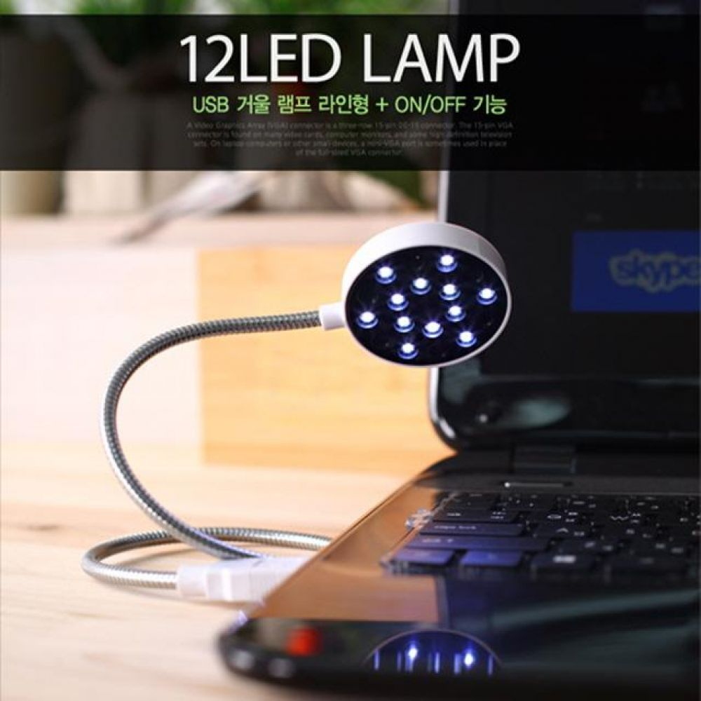 USB 램프 라인형 12LED USB 1394 허브 컨버터 컴퓨터용품 PC용품 컴퓨터악세사리 컴퓨터주변용품 네트워크용품 led전구 led조명 led모듈 led등 led바 led칩 줄led led형광등 led직부등 led써치라이트