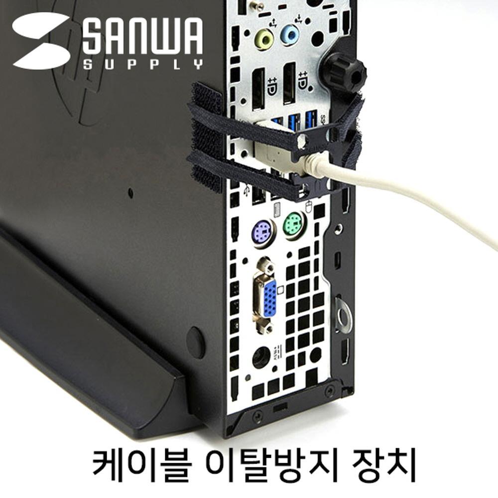 USB 케이블 이탈방지 장치