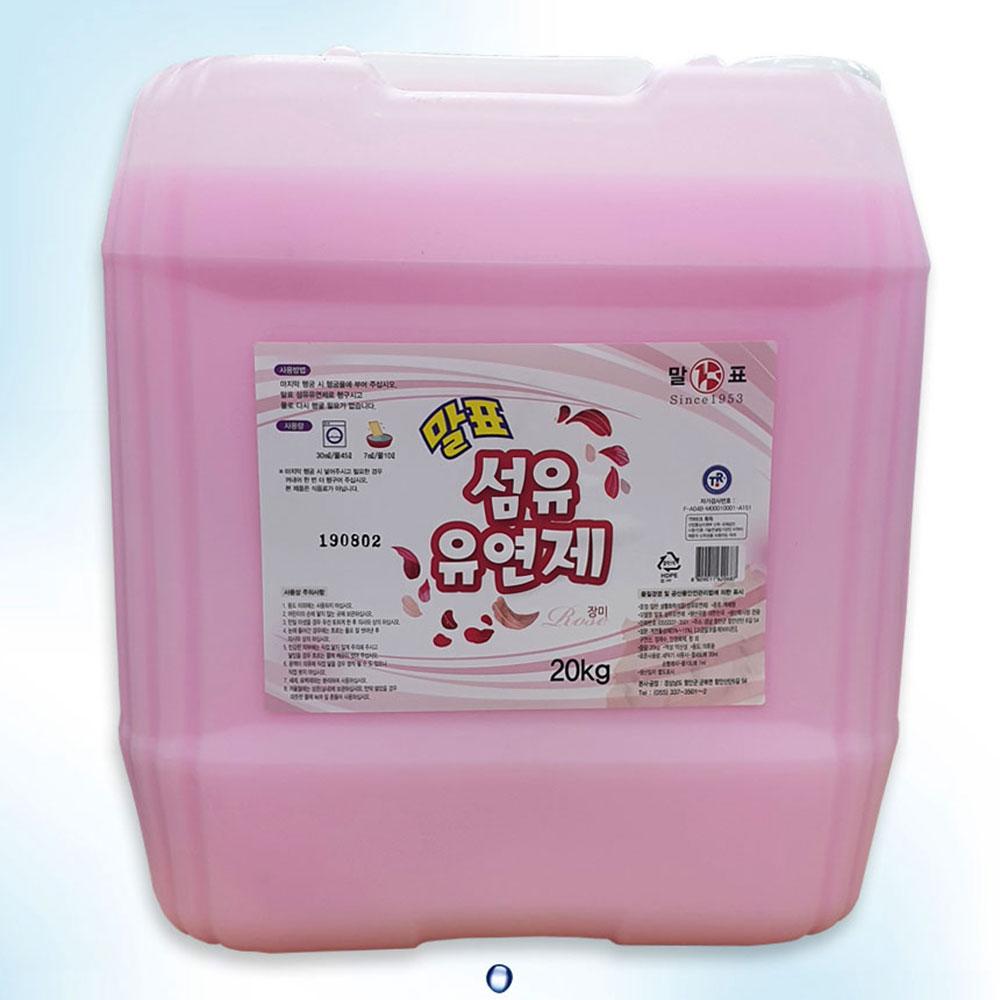천광 말통 섬유유연제 20kg 빨래세제 액체세제 대용량 액체세탁세제 세탁세제일반용 세탁세제드럼용 액체세제 가루세제