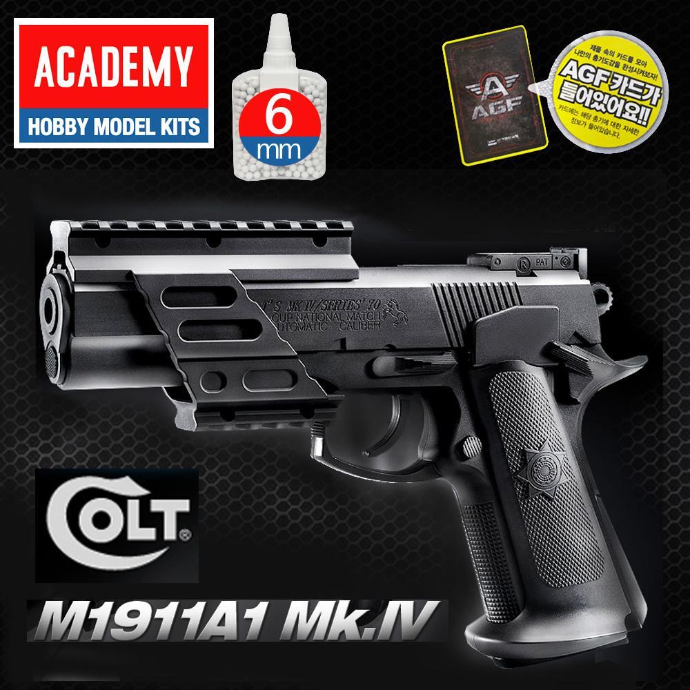 AGF219 아카데미 콜트 마크4 BB탄 권총 아카데미 권총 소총 비비탄 BB탄